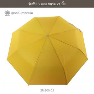 yellow-new handle-3fold-umbrella-01