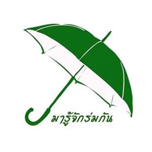 มารู้จักร่ม
